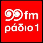 99fm radio 1 logo